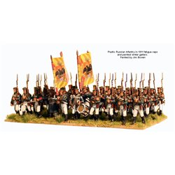 Russian Napoleonic Infantry 1809-1814 - 28mm figures x40